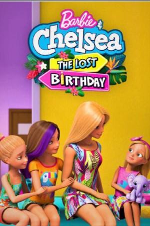 Download Barbie & Chelsea the Lost Birthday (2021) Dual Audio {Hindi-English} Movie 480p | 720p | 1080p WEBRip 200MB | 650MB