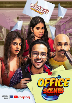 Office Scenes web series Wiki, Cast Real Name, Photo, Salary and News