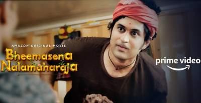 Bheemasena Nalamaharaja (2020) Kannada Full Movies Download 480p