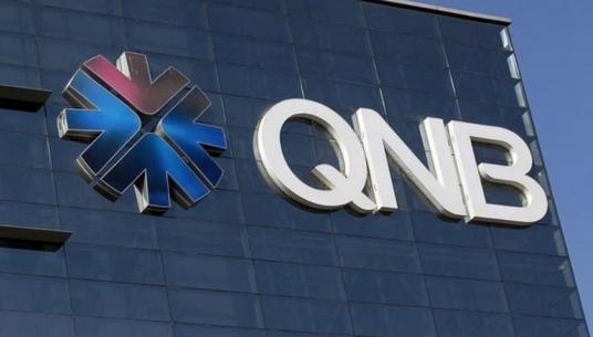 مواعيد عمل فروع بنك qnb البنك الأهلي القطري مصر 2021