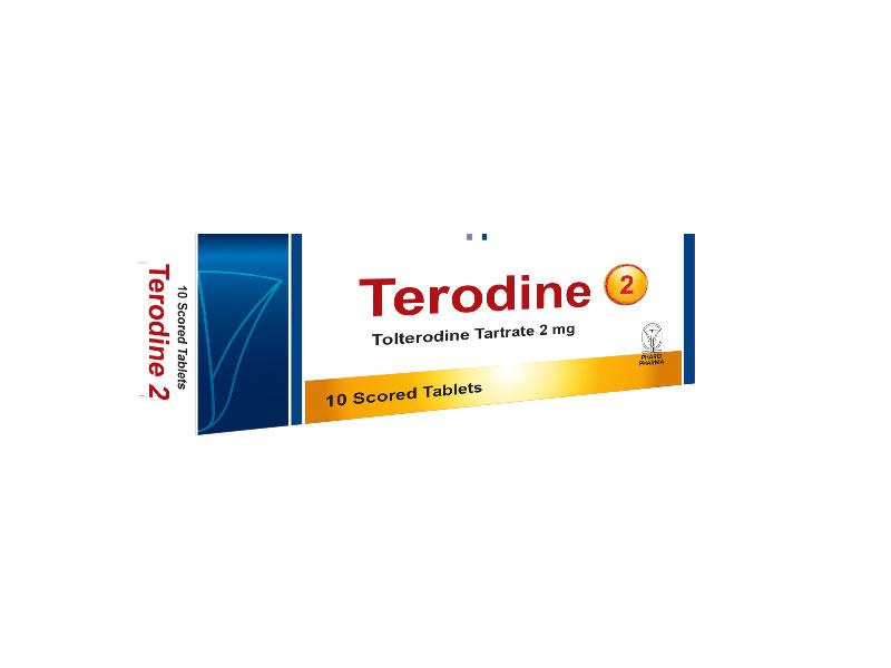سعر اقراص تيرودين terodine لعلاج التبول