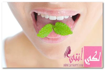 أسباب رائحة الفم الكريهة والتخلص منها سريعاً