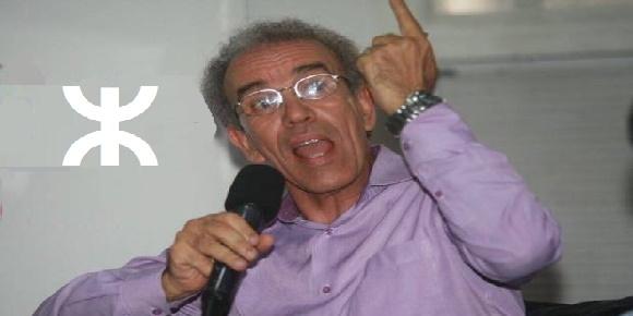 احمد عصيد الامازيغية ahmed assid