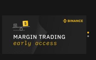 I got bitcoin in binance account how do i trade