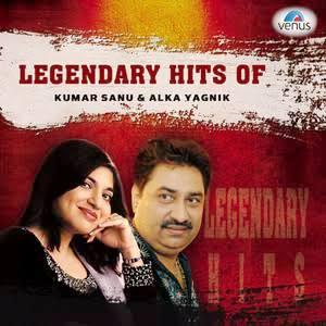 Mera Dil Bhi Kitna Pagal Hai Lyrics Hindi & English | Kumar Sanu Alka Yagnik| Saajan