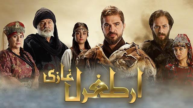 Ertugrul Ghazi Season 1 All Episodes in Urdu Download Free