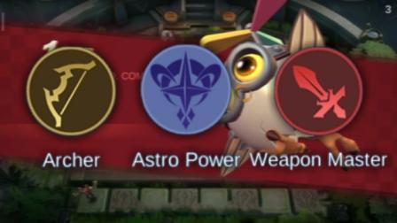 Synergy Archer Terbaru 2021