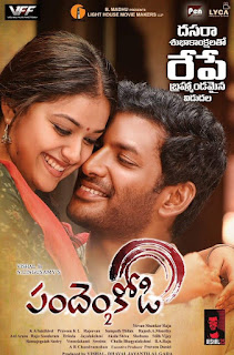 Keerthy Suresh with Cute and Lovely Smile with Vishal in Pandem Kodi 2 3