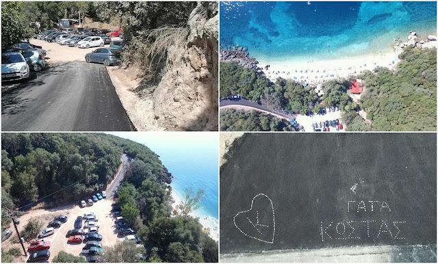 """Ηγουμενίτσα: Ασφαλτοστρώθηκε ο δρόμος για την παραλία """"ΓΑΤΑ"""" (+ΒΙΝΤΕΟ)"""