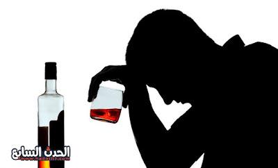 ماهو الكحول