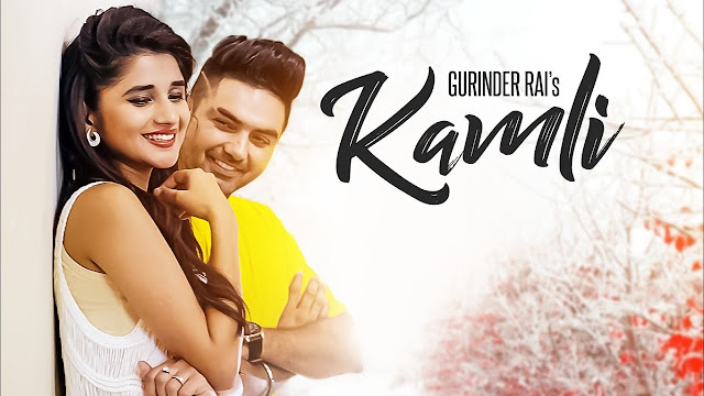 Kamli Lyrics | Gurinder Rai (Full Song) | Preet Hundal | Latest Punjabi Songs 2017 | T-Series