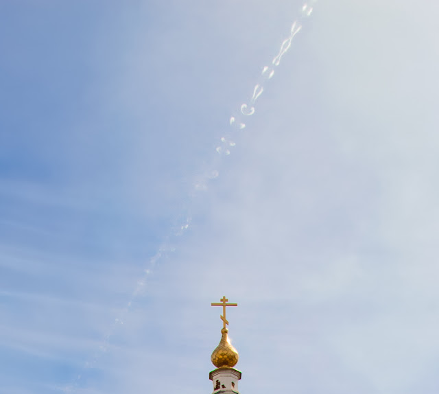 Символы в небе