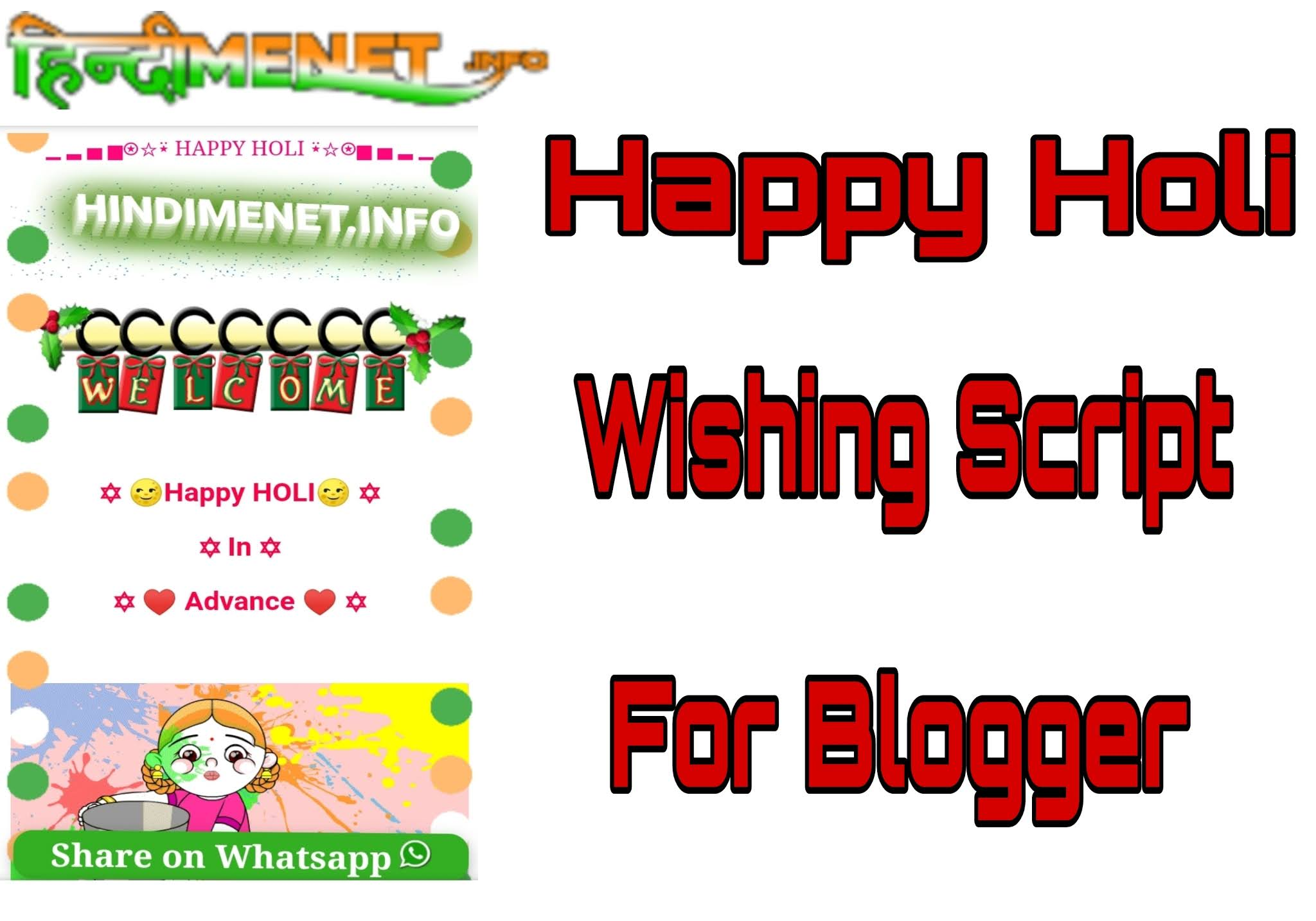 Holi Wishing Script 2021 Free Download for Blogger