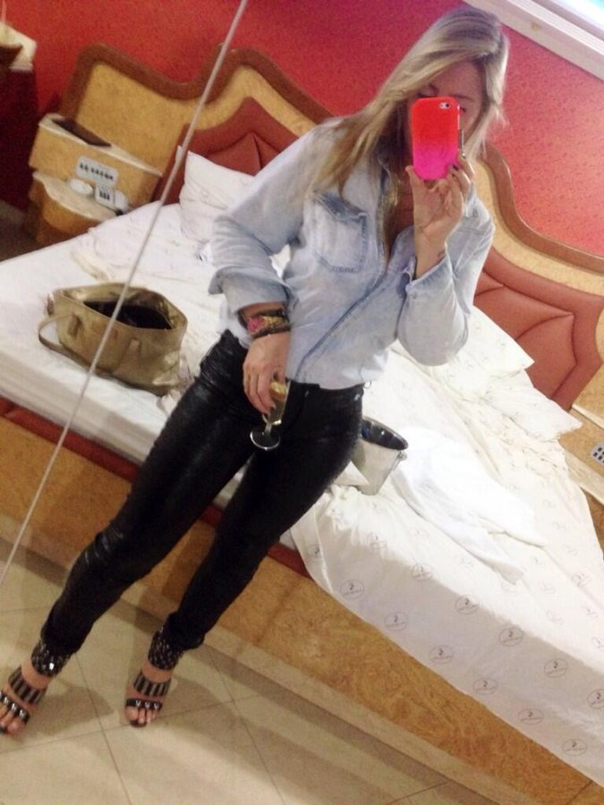 Dana Rubia con fotos filtradas whatsapp