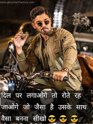 Motivational Quotes In Hindi, Best Motivational Quotes In Hindi, Success Motivational Quotes In Hindi, Motivational Quotes In Hindi With Pictures, Life Motivational Quotes In Hindi, Inspirational Quotes In Hindi