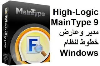 High-Logic MainType 9 مدير وعارض خطوط لنظام Windows