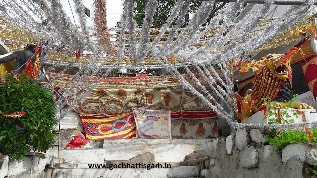 धार्मिक पर्यटन स्थल -बड़े डोंगर फरसगांव