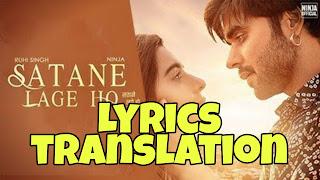 Satane Lage Ho Lyrics in English | With Translation | – Ninja