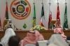 طي كامل للأزمة الخليجية والعودة للعلاقات الدبلوماسية مع قطر