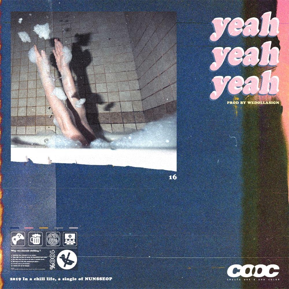 NUNSSEOP – yeah yeah yeah – Single