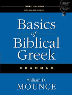 Basics of Biblical Greek Book Cover - by Bill Mounce