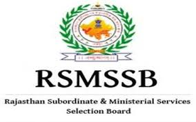 rsmssb, rsmssb recruitment, rajasthan subordinate & ministerial services selection board, rajasthan subordinate & ministerial services selection board recruitment,rajasthan state govt jobs,rsmssb jobs
