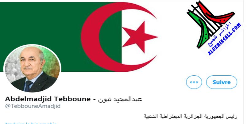 رئيس الجمهورية، عبد المجيد تبون