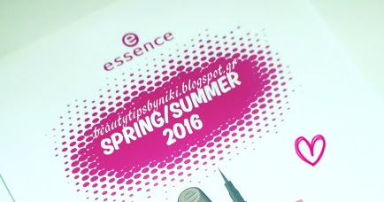 Review & Διαγωνισμός Essence Spring/Summer 2016!!!