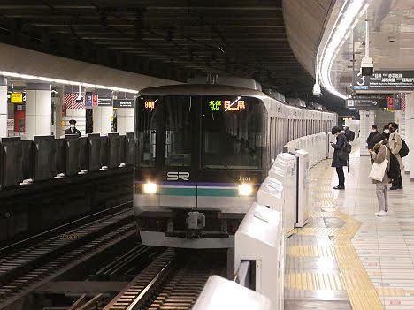 【緊急ダイヤで地味に新設!】埼玉高速鉄道2000系の各停 目黒行き