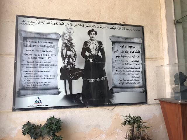 The commemoration photo of Hafiza Hanim Rostom Helmy El-Alfi at Agouza Hospital Annexe in Gaza