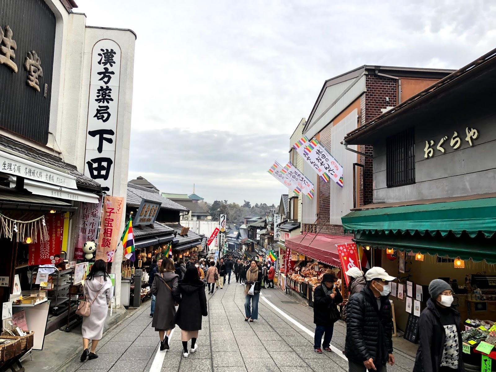 Naritasan's Omotesando