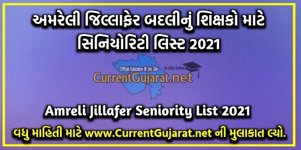 Amreli Jillafer Badli Seniority List 2021
