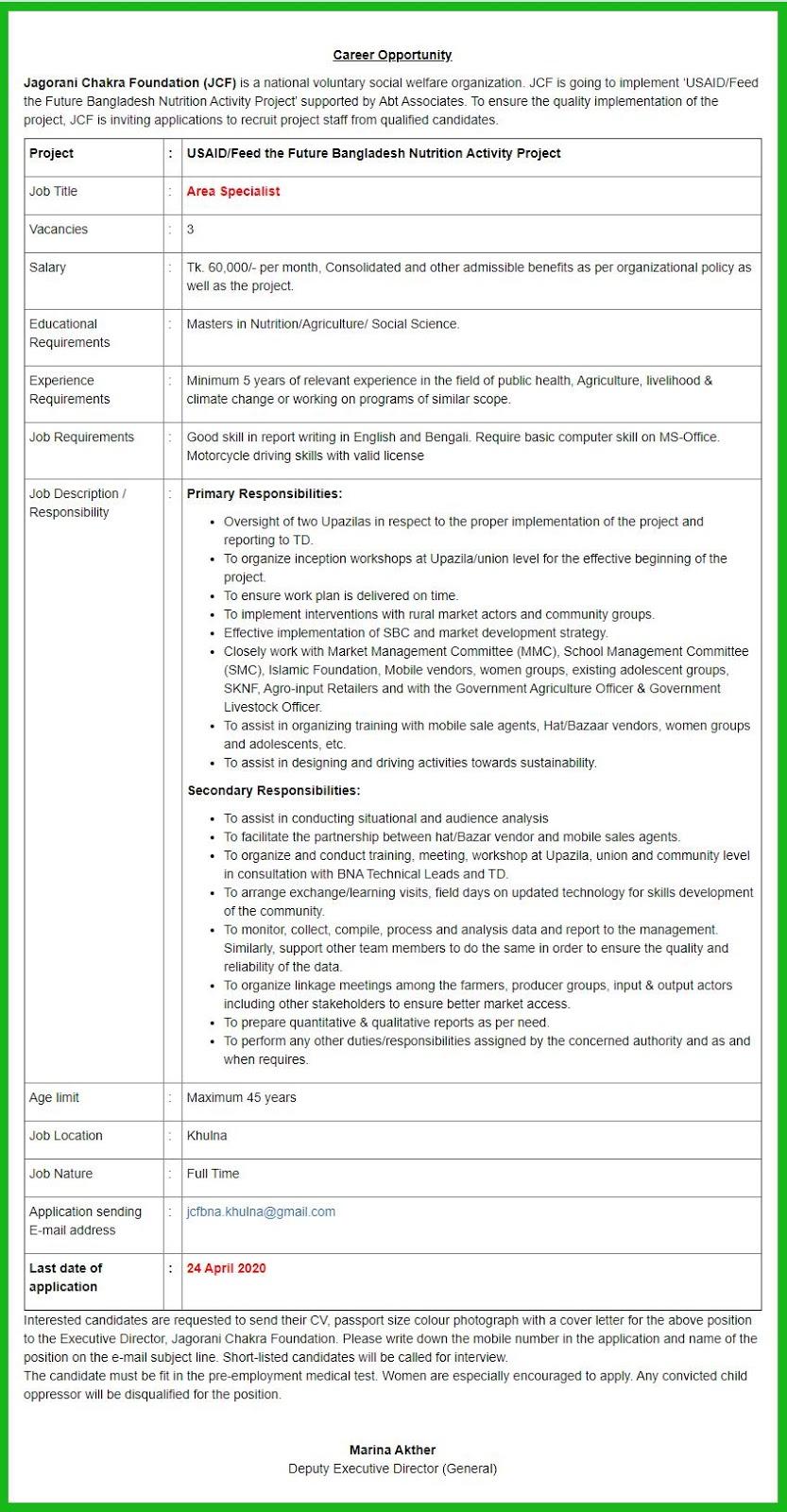 Jagorani Chakra Foundation Job Circular 2020  NGO Job Circular 2