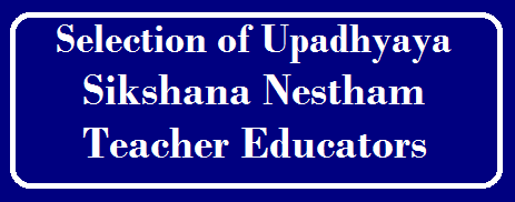 Selection of Upadhyaya Shikshana Nestham Teacher Educator /2019/08/Notification-for-Selection-of-Upadyaya-Shikshana-Nestham-Teacher-Educators.html
