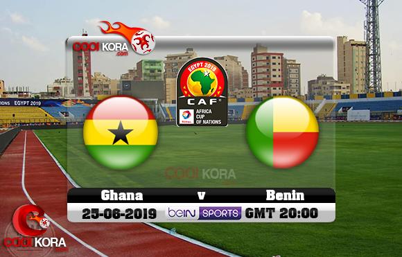 مشاهدة مباراة غانا وبنين اليوم 25-6-2019 علي بي أن ماكس كأس الأمم الأفريقية 2019