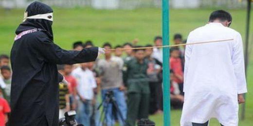 Apa Hukuman Bagi Penyedia Lapak Judi di Aceh?
