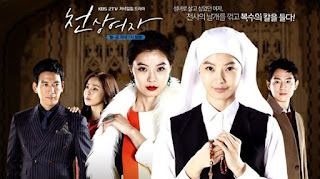 Angel's Revenge November 08 2016 SHOW DESCRIPTION: Lee Seon-yoo is training to become a nun. Right before she finally gets her wish, she learns that her beloved older sister Jin-yoo […]