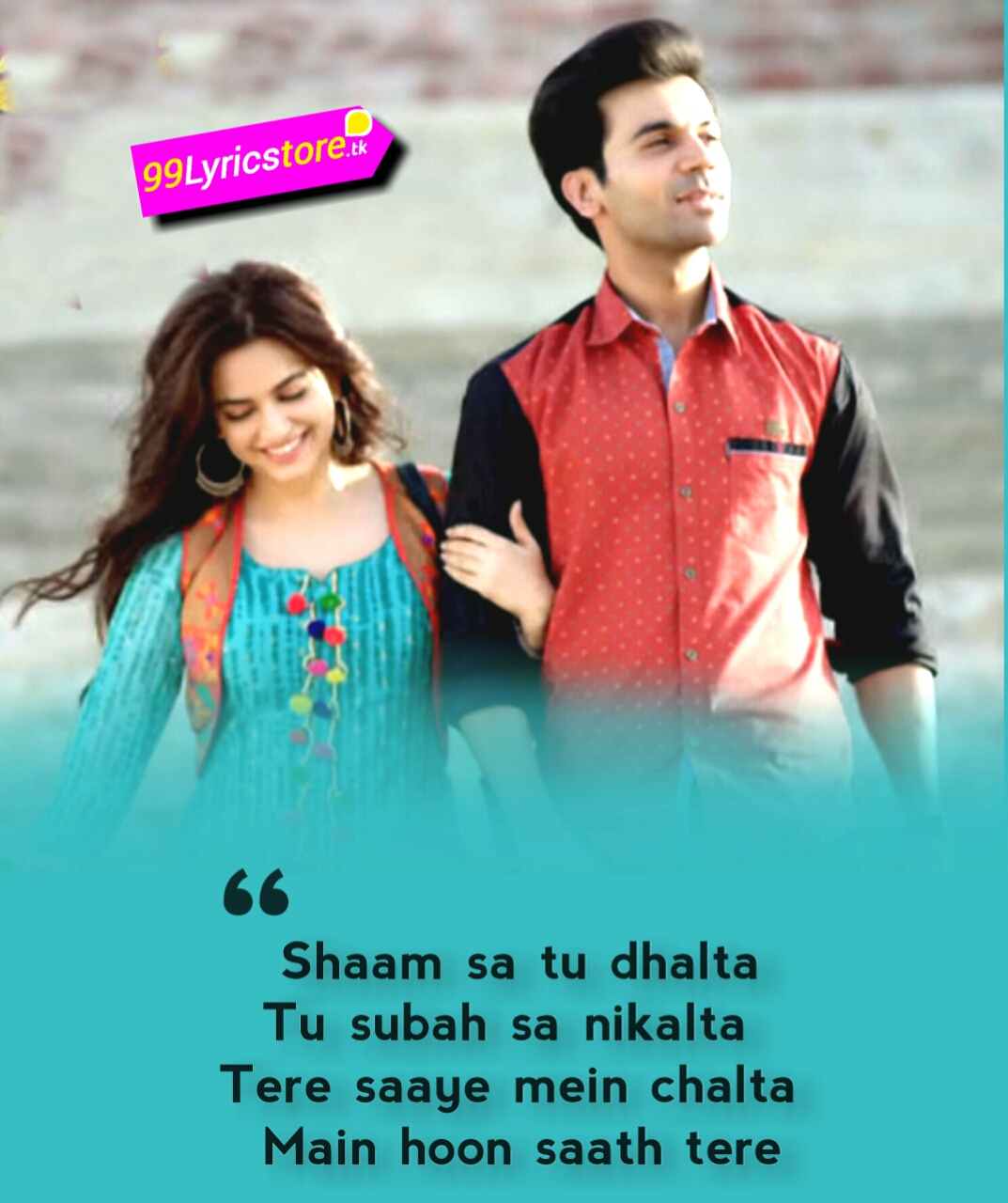 Rajkumar Rao Song Lyrics, Kriti kharbanda images, Arijit Song Lyrics, Hindi Song Lyrics, Bollywood Song Lyrics, Latest Hindi Song Lyrics