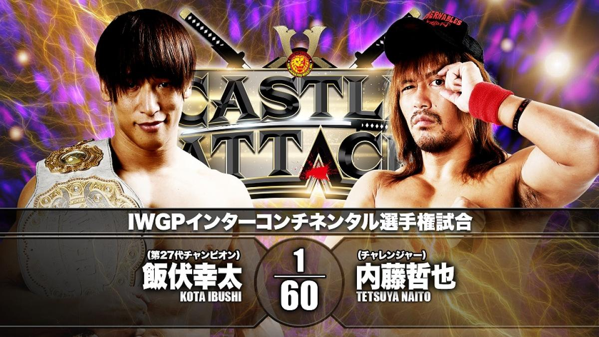 Cobertura: NJPW Castle Attack 2021 – Day 2 – Rei!