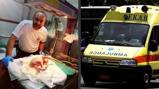 Ο Διασώστης του ΕΚΑΒ  Παναγιώτης Πετρίδης ξεγέννησε 27χρονη μέσα σε ασθενοφόρο - Συνέντευξη στο CNN (audio )