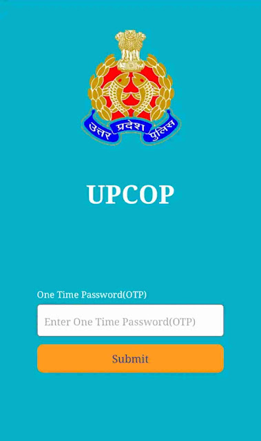 UPCOP App kya hai | UPCOP Full Form