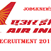 Air India Limited Recruitment For Station Managers, Instructor & Other Various Vacancy