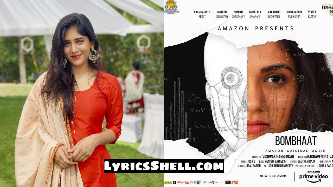 बॉम्बेट फुल मूवी तेलुगु (2020) मुफ्त डाउनलोड 720p और 480p HD उपलब्ध ऑनलाइन तमिलरोजर्स, फिल्मीज़िला, इसिमिनी, टेलीग्राम और अन्य साइटों द्वारा लीक?