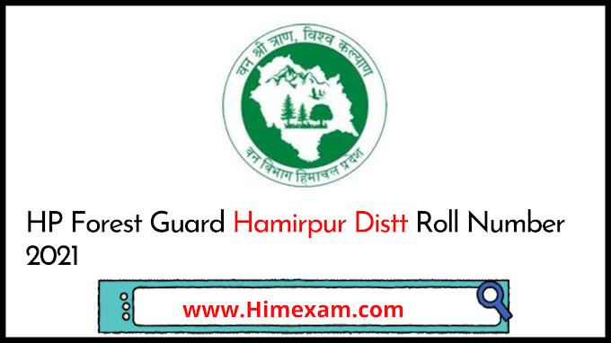 HP Forest Guard Hamirpur Distt Admit Card 2021