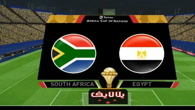 نتيجة بحث الصور عن مباراة مصر وجنوب إفريقيا اليوم