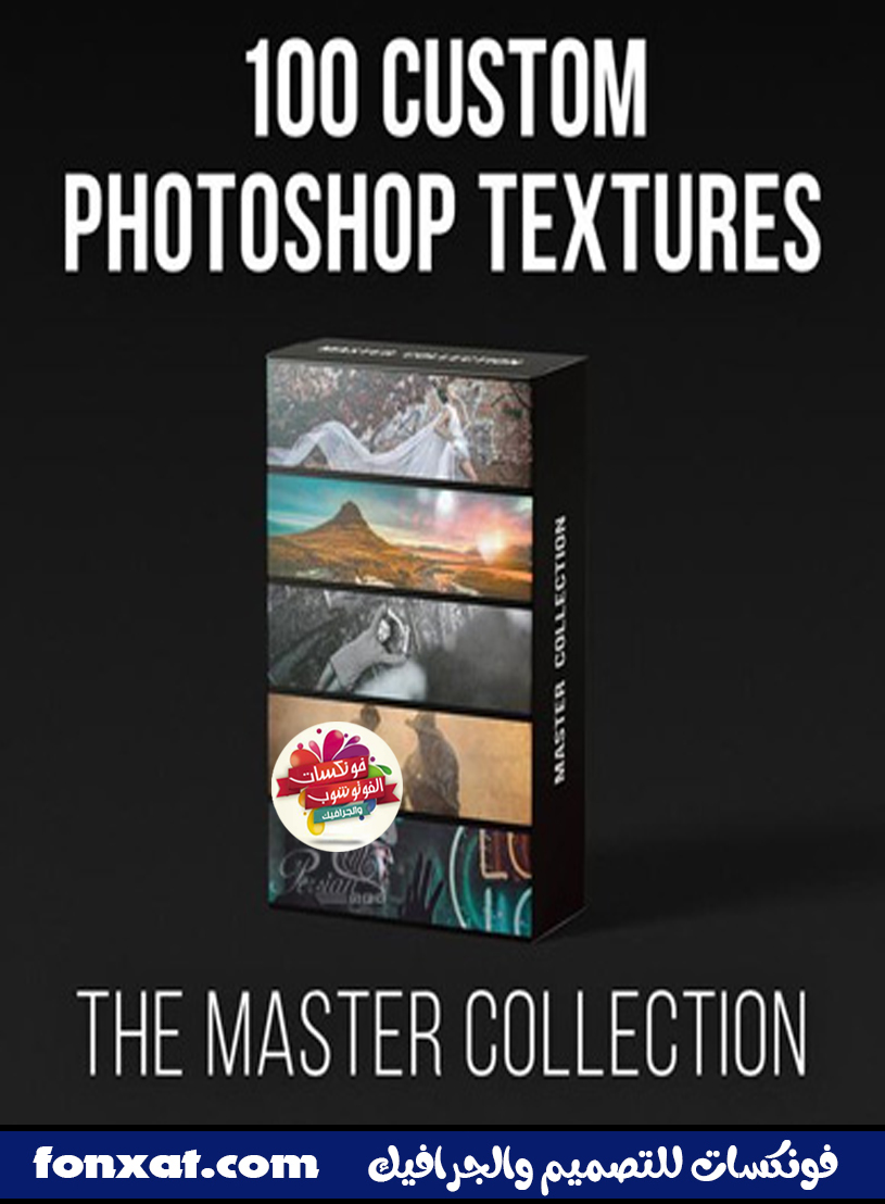Photoshop Textures COLLECTION 100 High Quality Background