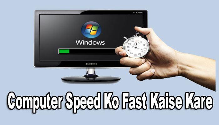 Slow Computer Ki Speed Kaise Badhaye (Top 10 Tips)
