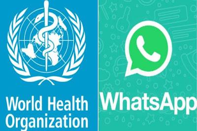 بوت منظمة الصحة العالمية عبر واتس آب لمعرفة اخبار كورونا متاح بالعربية!