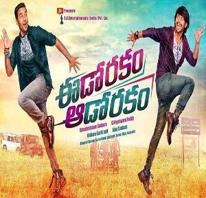 Eedo Rakam Aado Rakam (2016) Telugu Mp3 Songs Free Download