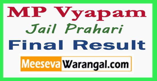 MP Vyapam Jail Prahari Final Result 2017